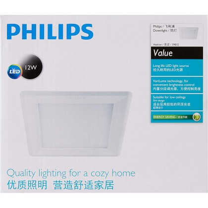 Philips LED HADRON 3 Step Dim 12W (30K/40K/65K) (Square/Circle)
